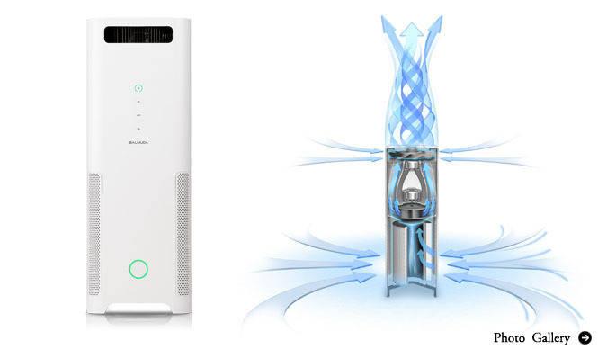 BALMUDA|扇風機を変えたバルミューダが、今度は空気清浄機「JetClean」を発表