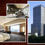 ザ・キャピトルホテル 東急|ハーブが香る限定スパトリートメント付き宿泊プラン