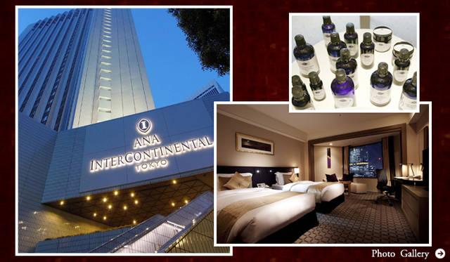 ANAインターコンチネンタルホテル東京|女性限定ステイプラン「大人の美女力」