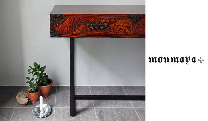 monmaya|門間箪笥店の新プロジェクト「monmaya +」安積朋子×高橋理子による新作家具