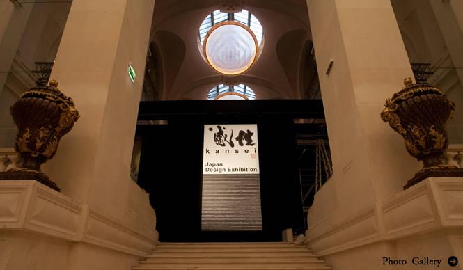 谷川じゅんじ|連載 第3回「感性 kansei -Japan Design Exhibition- 」
