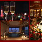 特集|厳選・ラグジュアリーホテルの華やかなクリスマス限定プラン
