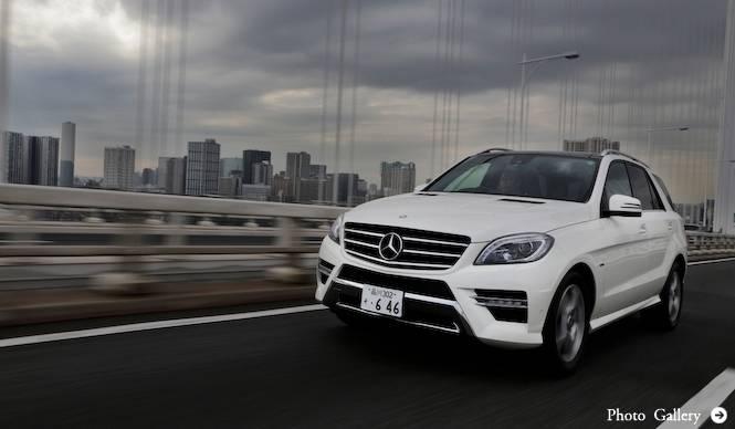 メルセデス・ベンツ Mクラスに試乗|Mercedes-Benz
