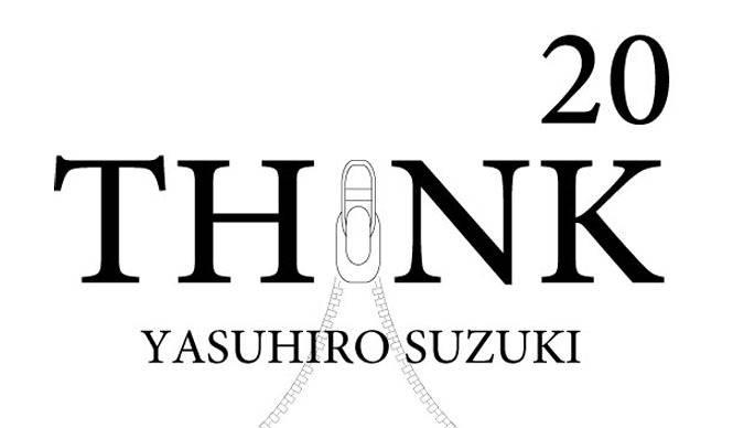 11月16日(金)、アーティストの鈴木康広さんを迎えて「THINK_20」開催 谷尻 誠