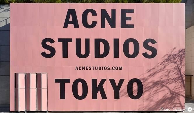 ACNE STUDIOS 日本初の旗艦店「ACNE STUDIOS AOYAMA」が誕生