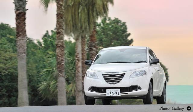 クライスラー イプシロンに早速試乗|Chrysler