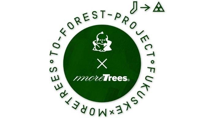 福助 × more trees 売り上げの一部が森林保全活動に役立てられる靴下!
