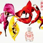 ISSEY MIYAKE|新香水の世界観を表現した限定アイテムが伊勢丹新宿店本店1階に登場