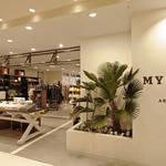 MYSELF ABAHOUSE|アバハウスの新コンセプトショップ「MYSELF ABAHOUSE」ぞくぞくオープン