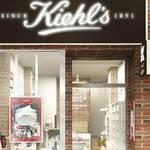 KIEHL'S SINCE 1851 |キールズ銀座店が3月29日(金)、グランドオープン
