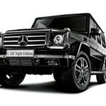 Gクラスに特別限定車「Night Edition」登場 Mercedes-Benz