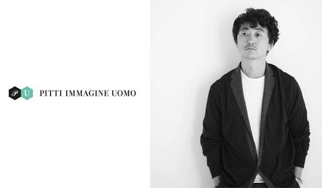 PITTI IMMAGINE UOMO|第84回ピッティ・イマージネ・ウオモのスペシャルゲストデザイナーが「kolor」に決定