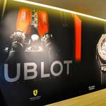 HUBLOT|2013年新作コレクション、ジュネーブ現地レポート
