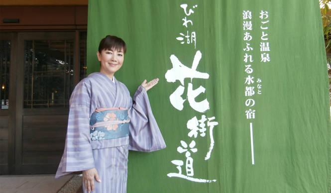戸田恵子|忙しない日々のあいまに見つけた春の便り