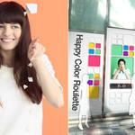 shu uemura|30周年記念イベント「Happy Color Roulette」開催