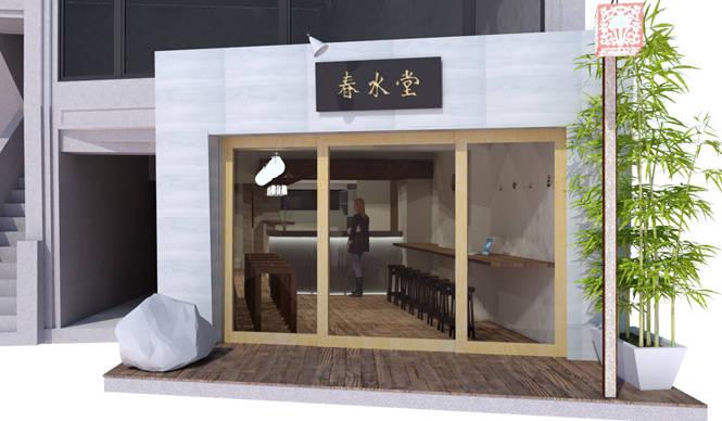 EAT|台湾発、本場の味と空間を日本へ