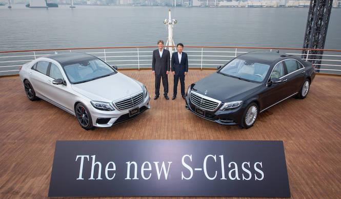 フルモデルチェンジした「Sクラス」が日本で正式発表|Mercedes-Benz