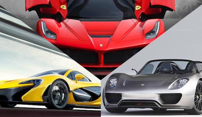 特集|最新スーパースポーツカー入門|Super Sports Cars 2013