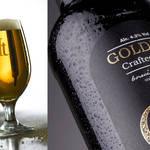 EAT|英国議会が賞賛したプレミアム・クラフトビール「ケルトビール」