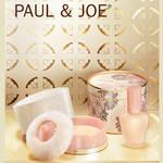 "PAUL & JOE BEAUTE|ふんわりきめ細やかな""シルク肌""をつくる、新フェイスパウダー"