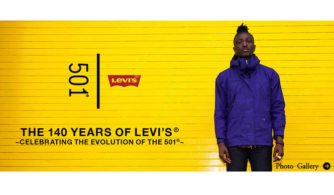LEVI'S® 「THE 140 YEARS OF LEVI'S®」展を開催