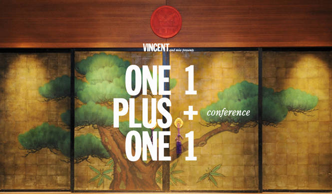 EVENT|広島発の特別講座『ONE PLUS ONE(1+1) conference』