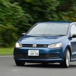 フォルクスワーゲン ポロ ブルーGTに試乗|Volkswagen