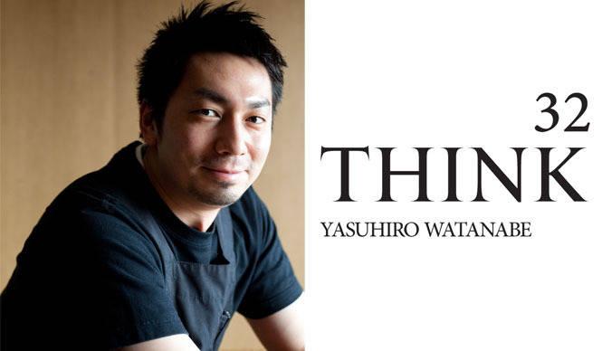 谷尻 誠|「THINK_32」 ゲストは料理家の渡辺康啓さん