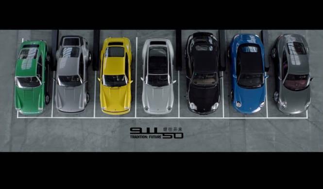 ポルシェ911 50年目のHappy Birthday|Porsche