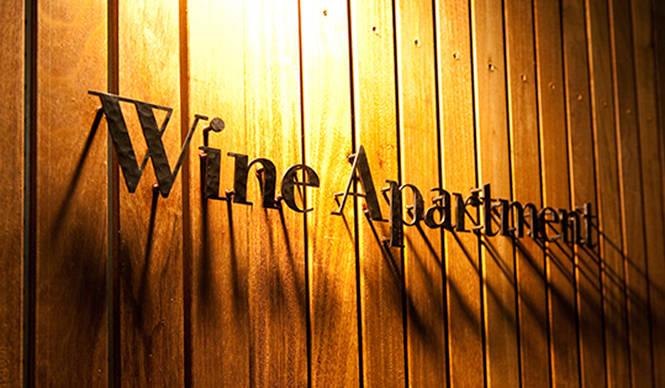 Wine Apartment|ワイン好きのための賃貸住宅 ついに完成