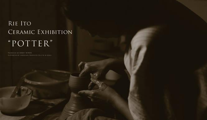伊藤利江 作陶展「POTTER」東京・大阪 二都市で開催