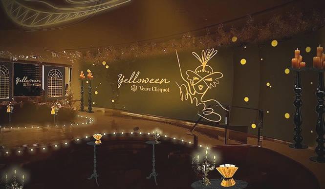 EVENT|絢爛豪華! ヴーヴ・クリコがハロウィン・パーティを開催