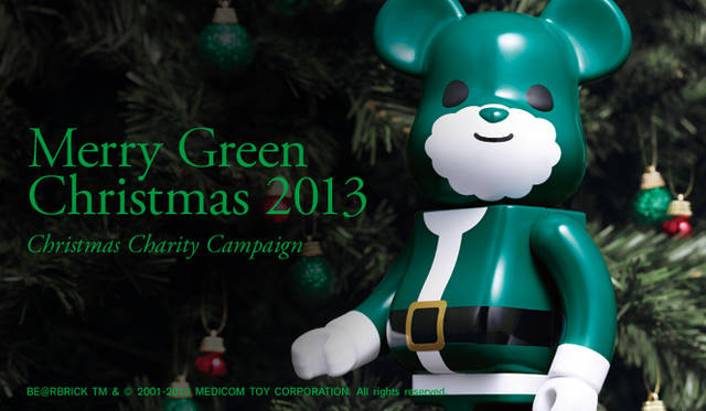 MERRY GREEN CHRISTMAS ARCHIVES 三越伊勢丹チャリティーキャンペーン
