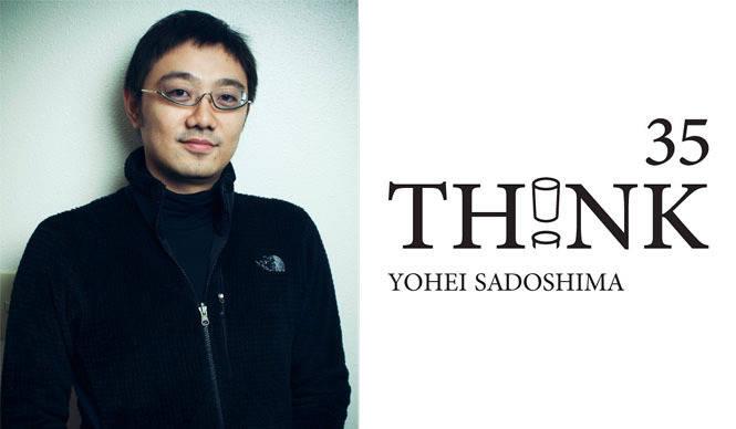 谷尻 誠|「THINK_35」ゲストは作家エージェントの佐渡島庸平さん