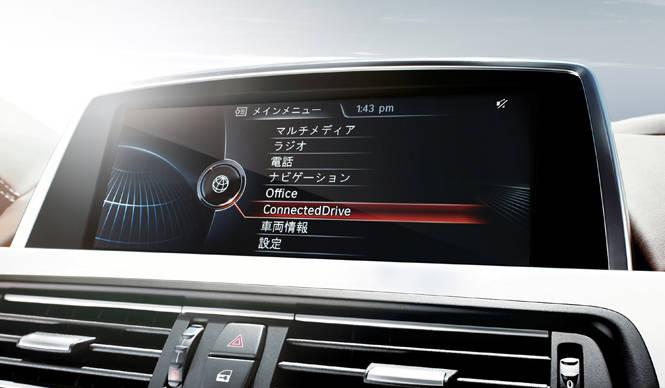 BMW、本格的なテレマチックサービスを開始|BMW