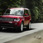 ディスカバリー2014年モデル発表|Land Rover