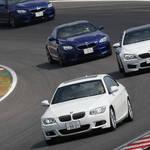 贅沢なイベント「BMW Mエクスペリエンス」を体験|BMW
