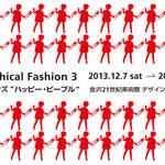 ART|金沢21世紀美術館「ミントデザインズ - happy people」開催