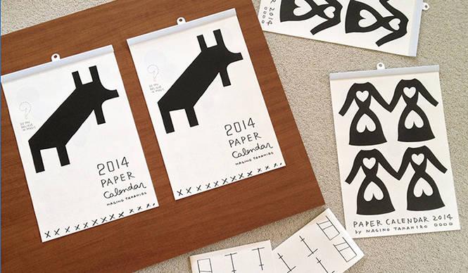 Nagino|登場32年目を迎えるロングライフカレンダー今年も登場