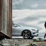 次世代のボルボを予感させるコンセプトカー|Volvo