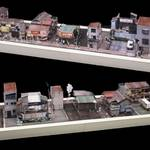 ART|『日本の新進作家VOL.12:路上から世界を変えていく』展