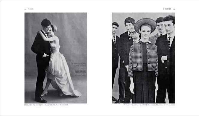 BOOK アナ・ウィンターの右腕『グレース ファッションが教えてくれたこと』