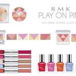RMK|色×光。万華鏡のように、くるくる変わる春のピンクメイク