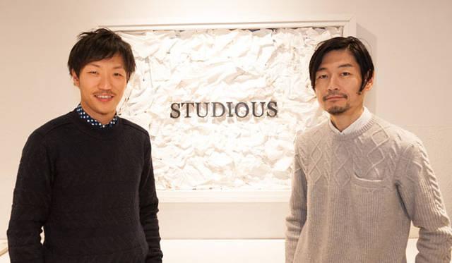 STUDIOUS|ステュディオス谷 正人×ファクトタム有働幸司対談(1)