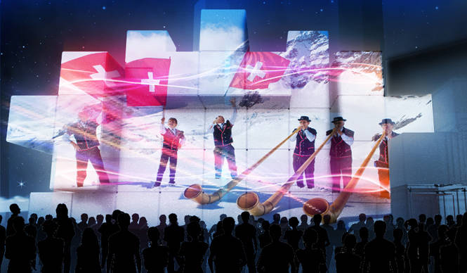 EVENT|日本・スイス国交樹立150周年記念イベント「スイス・デイズ」開催