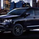 ジープ コンパスにあらたなエントリーグレード|Jeep