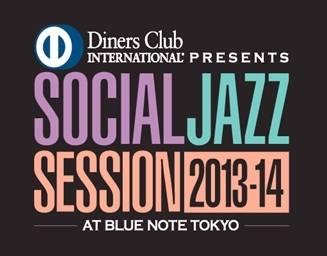 MUSIC|ジャズの動画コンテスト『ダイナース・クラブ ソーシャル ジャズ セッション2013-14』