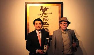 EAT 東京の老舗酒舗が送るフルーティーな純米大吟醸「笑酒来福」