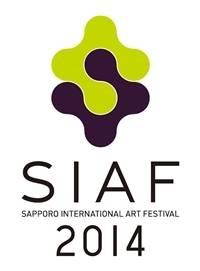 "ART 音で""札幌""を表現する『都市空間のサウンドコンペティション』"