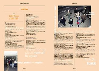 BOOK|カルチャーマガジン『Winkle』創刊